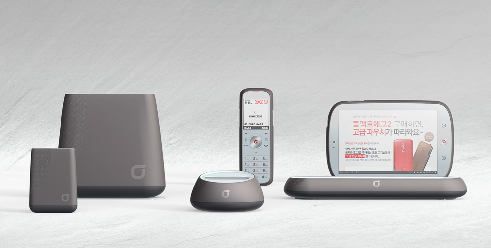 envary_product-design-branding_ktolleh_wifi-router-wibro-egg-tablet-DECT-phone-cmf_volcano_13